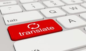 Übersetzungsservice - Translations